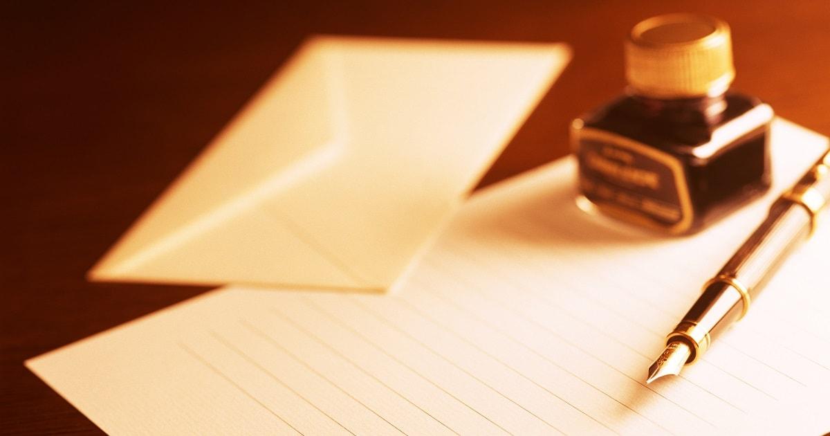 万年筆と便箋:セルフコンパッションを高める自分への手紙