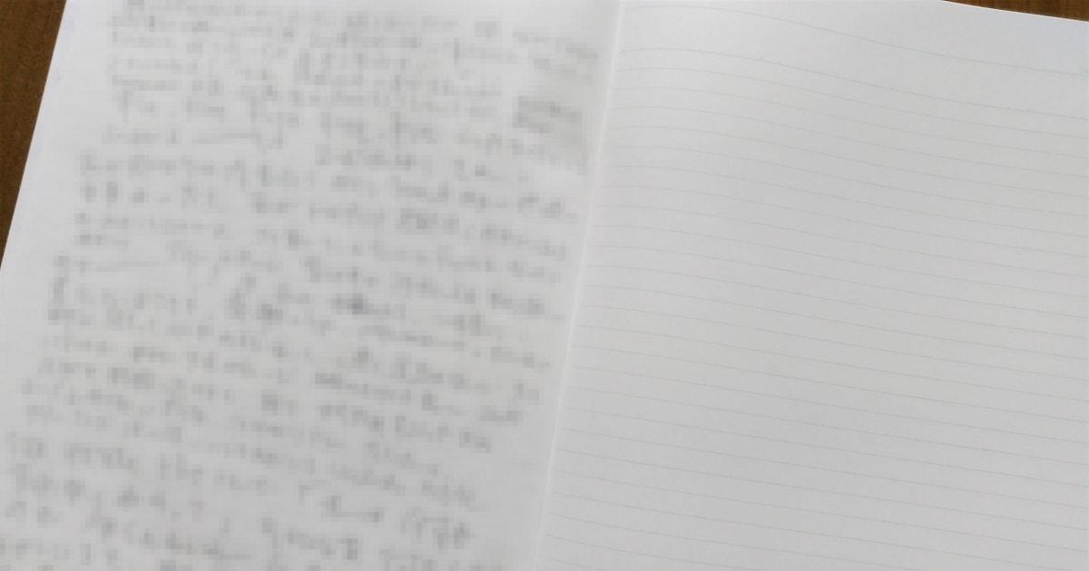「感情の言葉」を書き出したもの