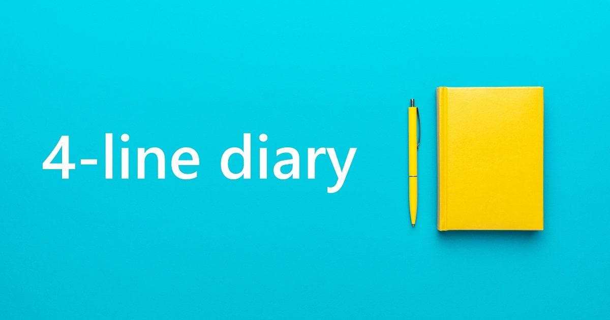 ターコイズブルーのバックに4-line-diaryの文字と、黄色い日記とペン