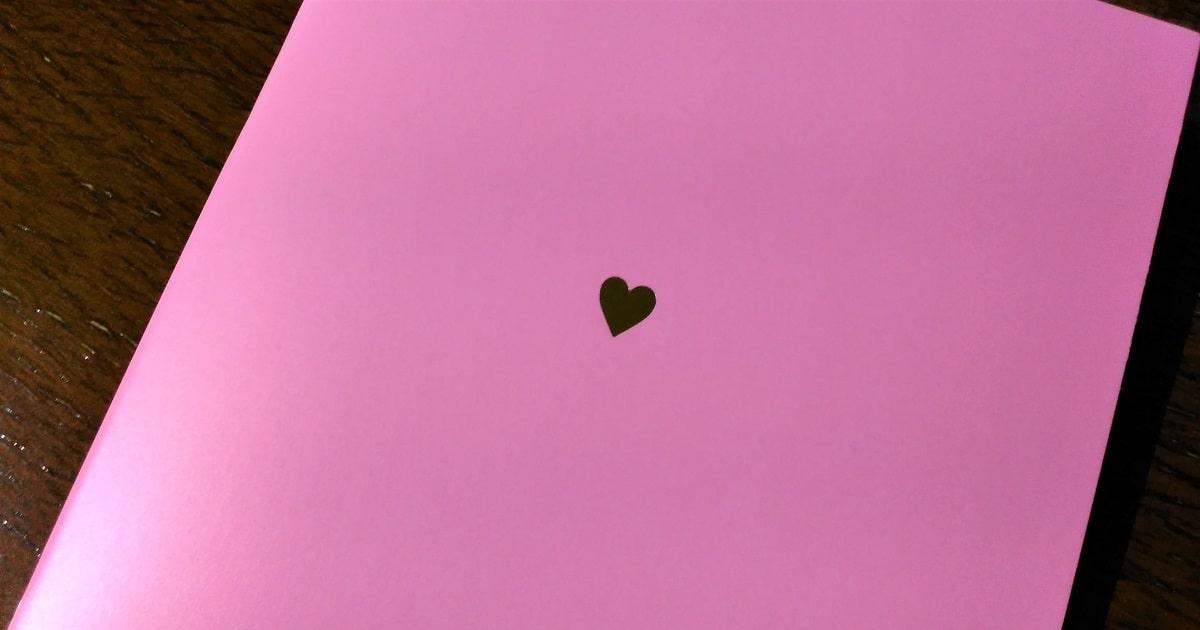 ピンク色のノート