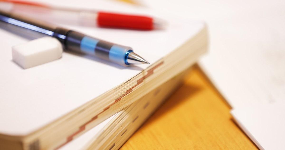 参考書と筆記用具