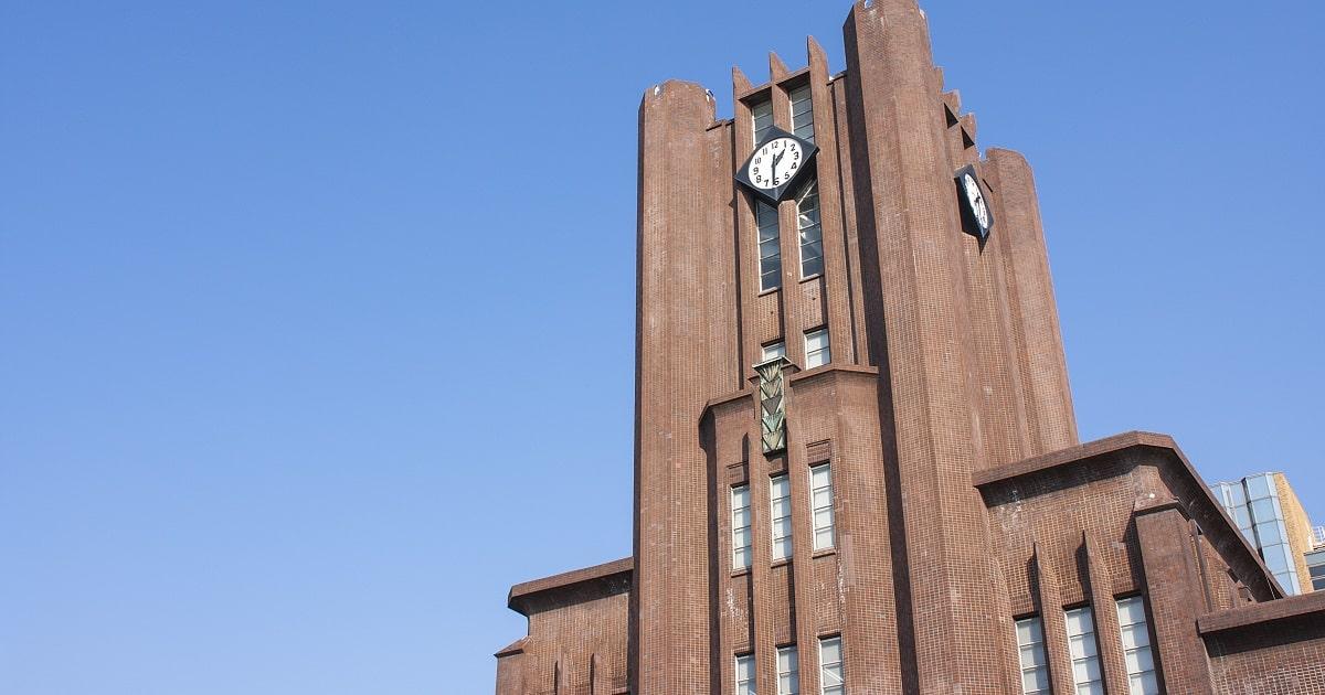 東京大学本郷地区キャンパスにある安田講堂。東京大学大講堂。
