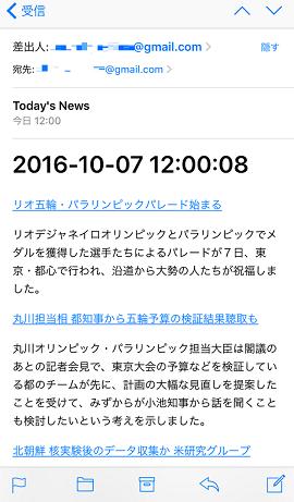 f:id:sh_yoshida:20161007183724p:plain