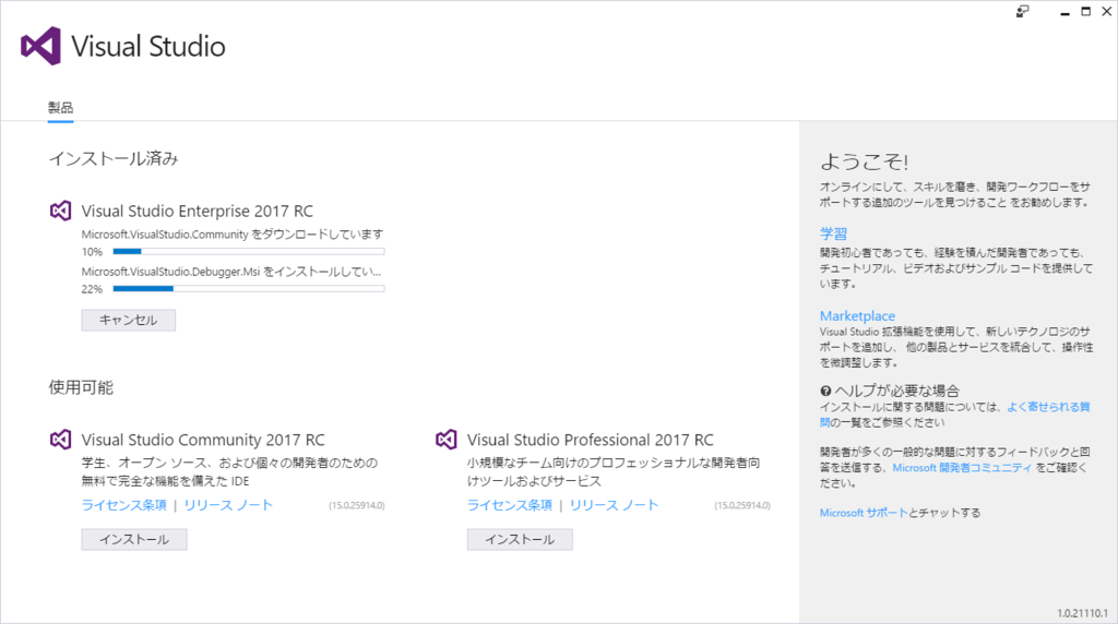 f:id:sh_yoshida:20161118210442p:plain