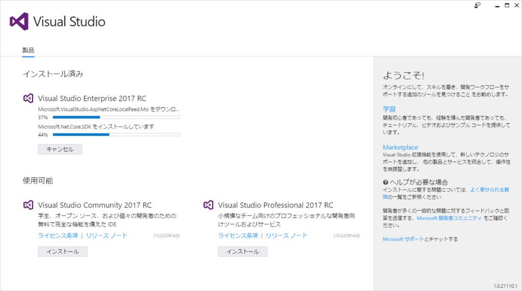 f:id:sh_yoshida:20161118210610p:plain