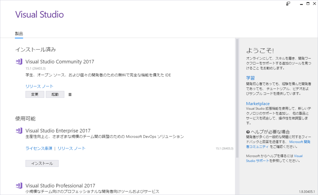 f:id:sh_yoshida:20170414030740p:plain