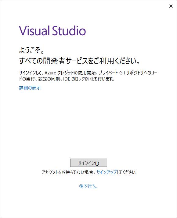 f:id:sh_yoshida:20170414032923p:plain