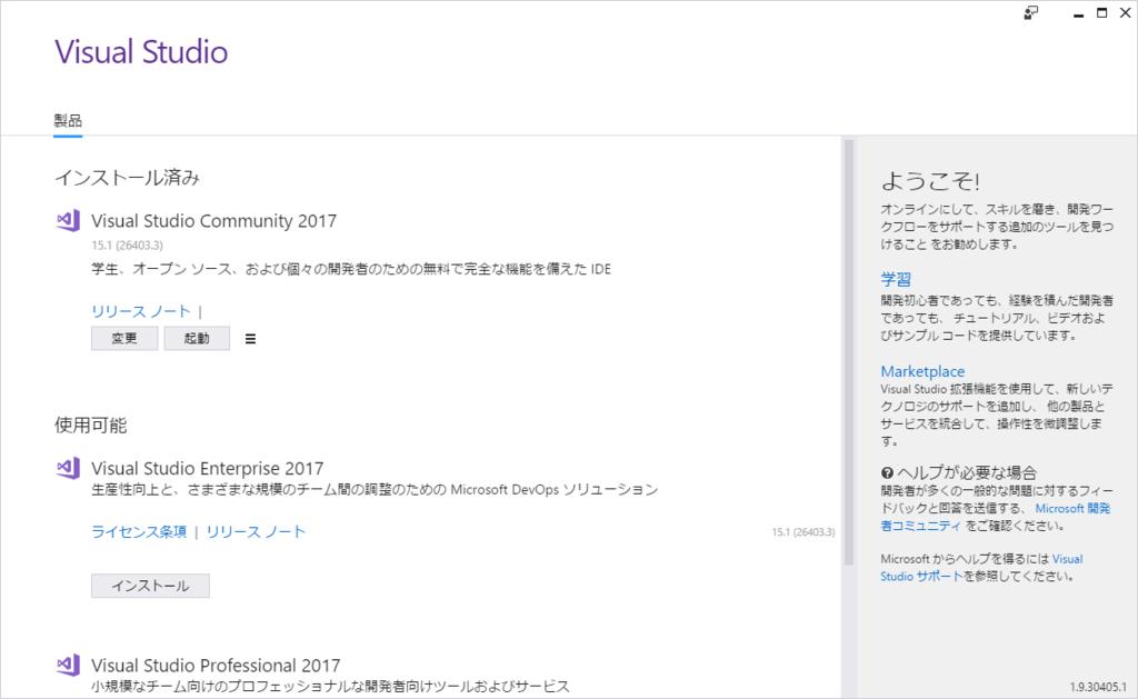 f:id:sh_yoshida:20170414033335p:plain