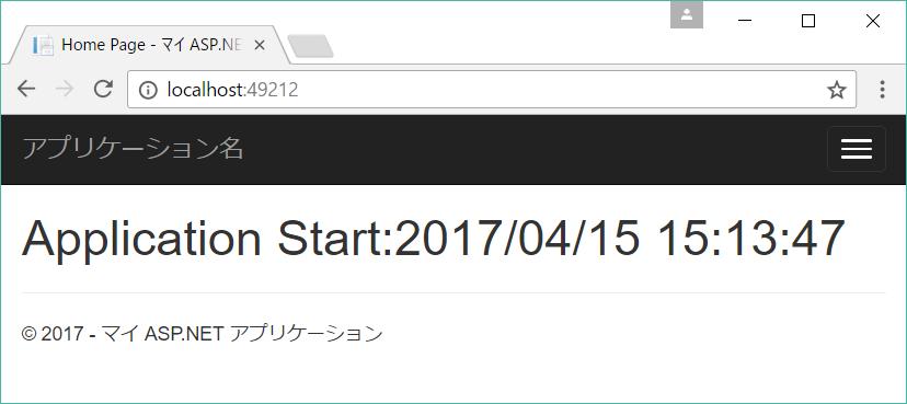 f:id:sh_yoshida:20170415173157p:plain