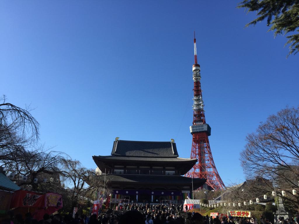 f:id:sh_yoshida:20180104233021j:plain