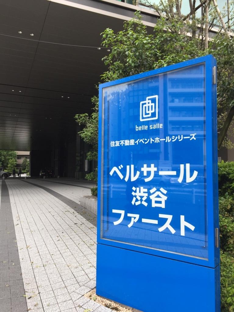 f:id:sh_yoshida:20180425134614j:plain:h400