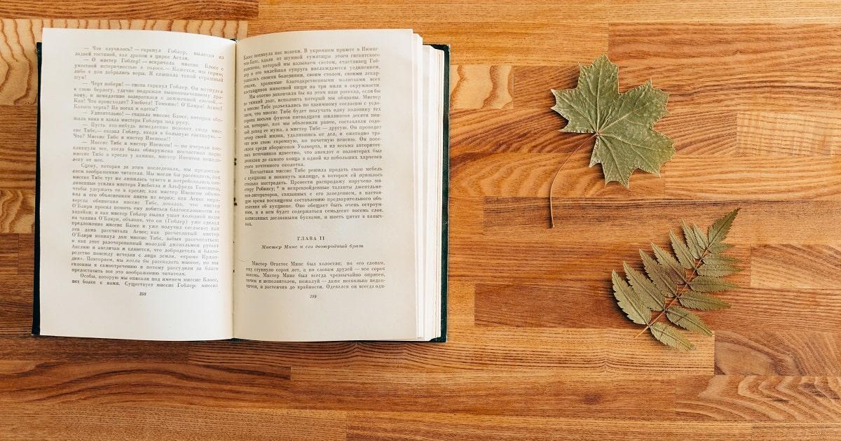 本1冊を30分で読む裏ワザ02