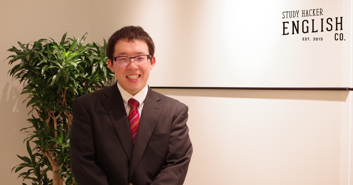 求められるのは、「英語指導のプロフェッショナル」であること。英語パーソナルトレーナー・町田和樹さんが語る仕事の魅力。