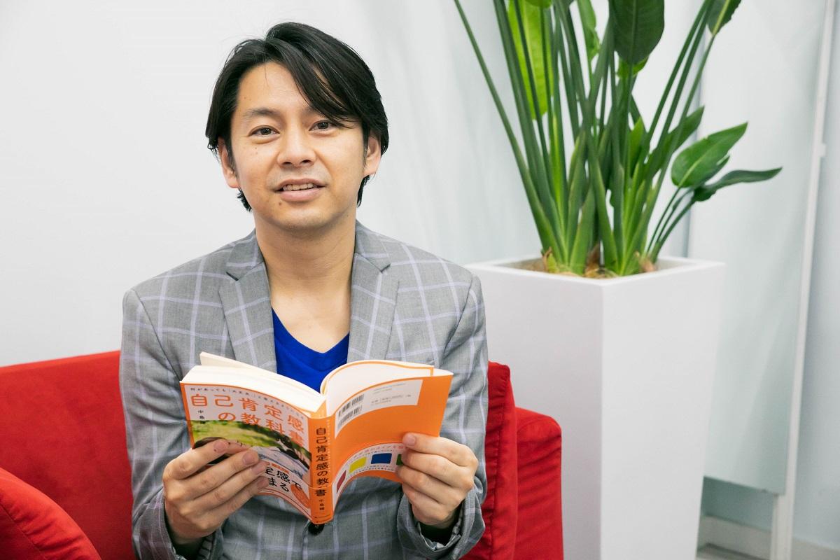 中島輝さんが教える、自己肯定感が高まる朝イチと日中の習慣07