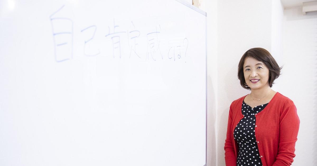 工藤紀子さんインタビュー「自己肯定感ブームへの危機感」05
