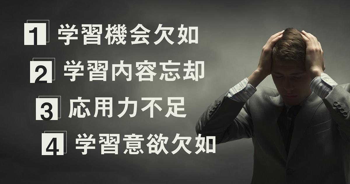 飯野謙次さんインタビュー「ミスが多い人は学習不足」01