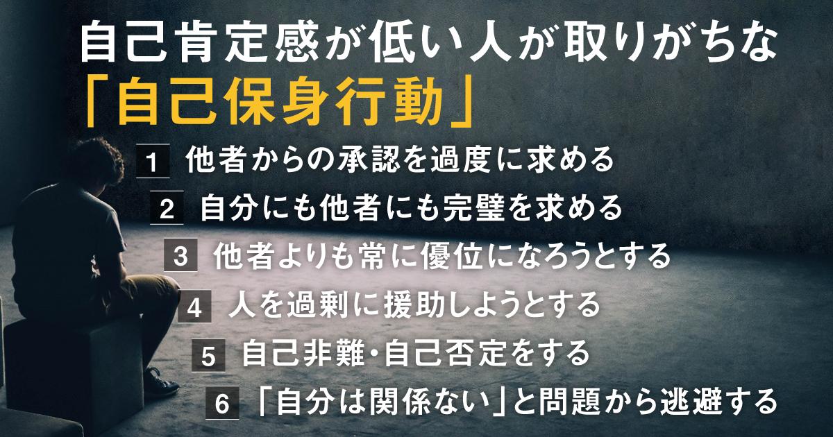工藤紀子さんインタビュー「自己肯定感ブームへの危機感」03