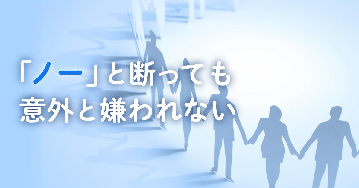 積田美也子さんインタビュー「人間関係に悩まないための健全な境界線の引き方」01