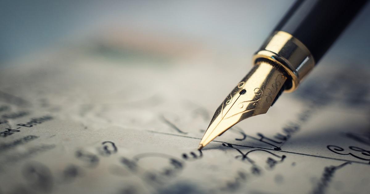 上手なビジネス文章を書く6つのコツ01