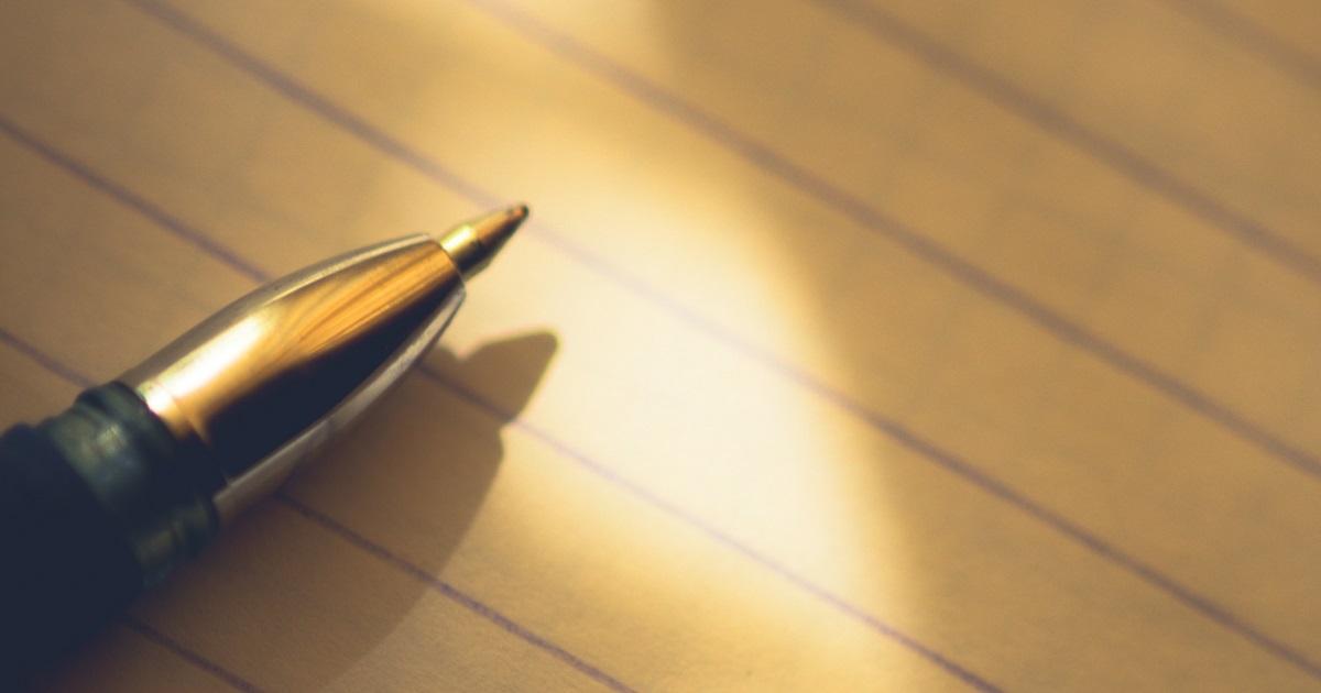 上手なビジネス文章を書く6つのコツ02
