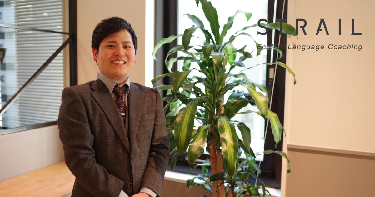 専門性を直接仕事に活かせる場を求めて。【THE CONSULTANT】大宮スタジオ所属・土井幹雄生さんインタビュー。