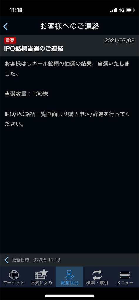 f:id:shaazakurou:20210708113240p:image