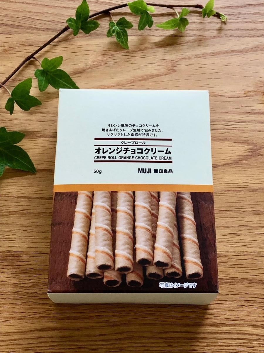 クレープロール・オレンジチョコクリーム