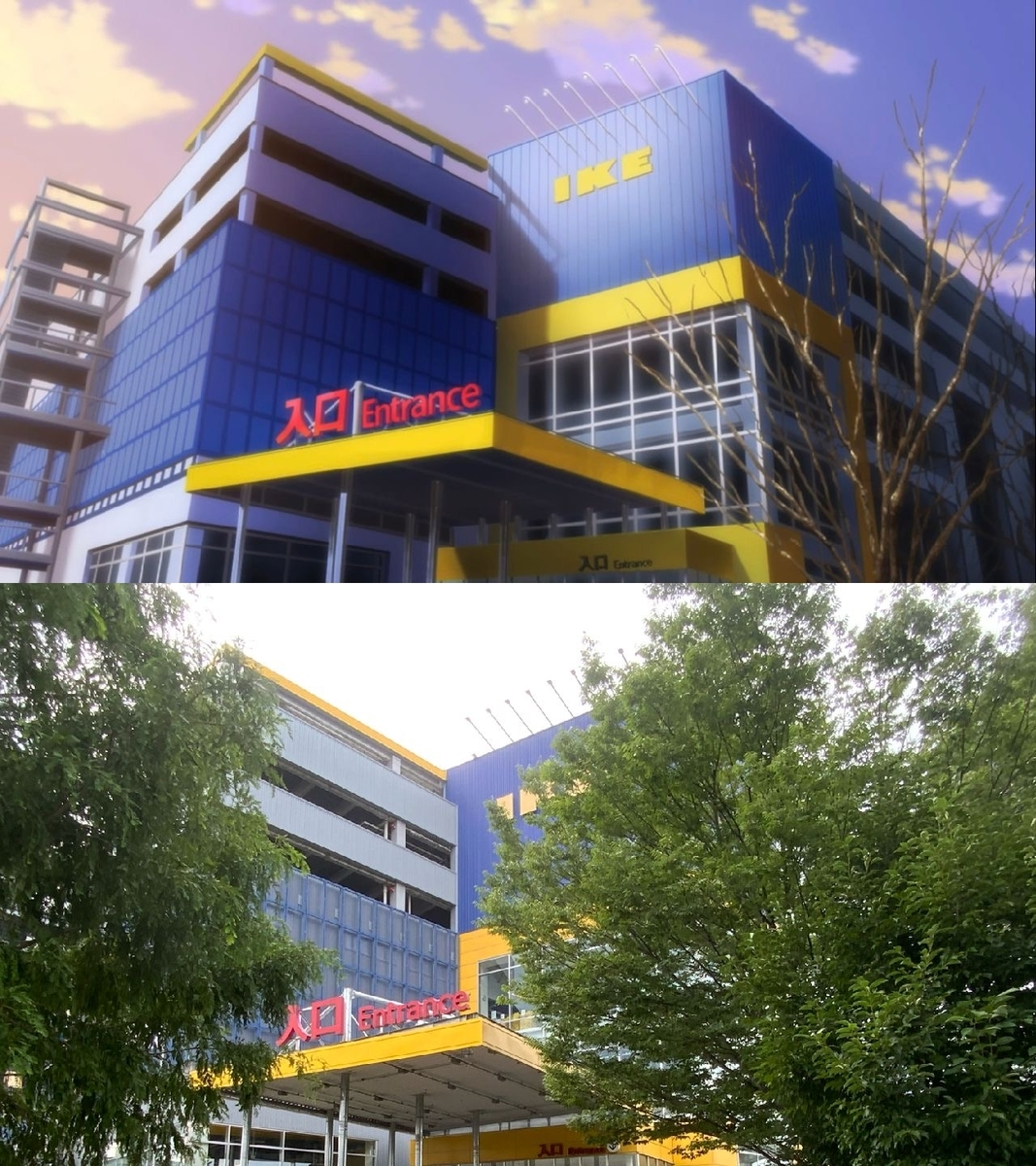 IKEA立川店(4話)