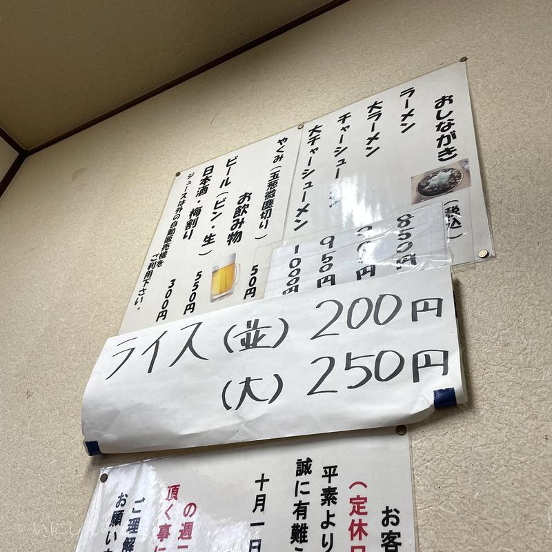 f:id:shabusan:20210110232211j:plain