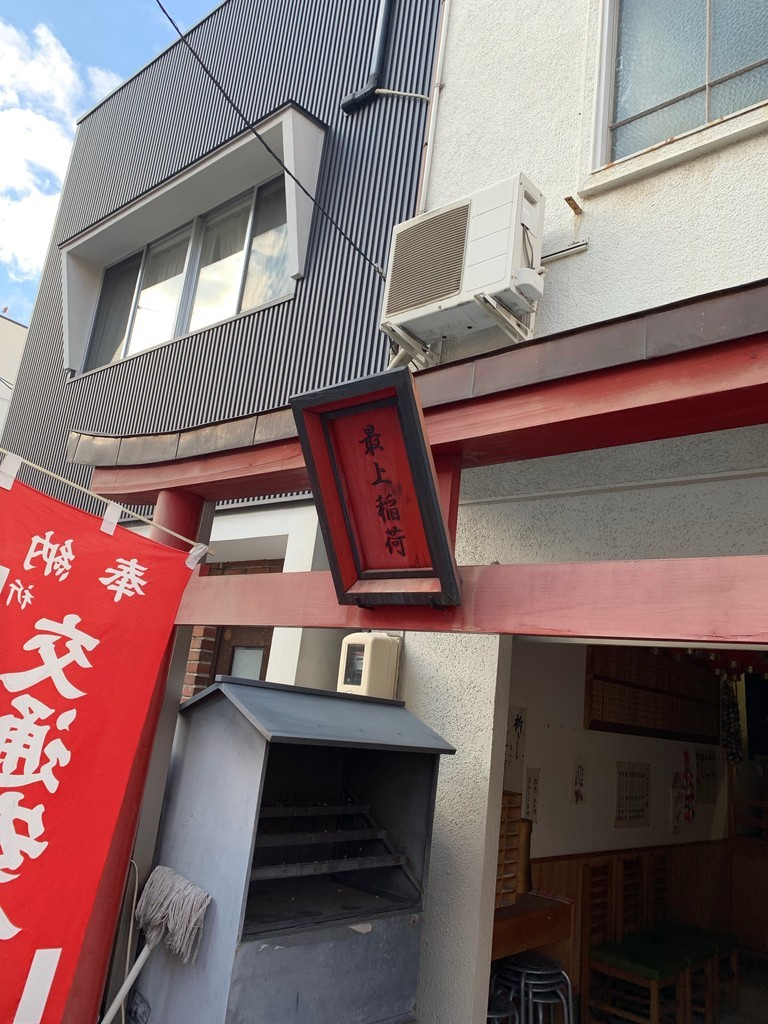 f:id:shachi_kk:20181215145214j:plain