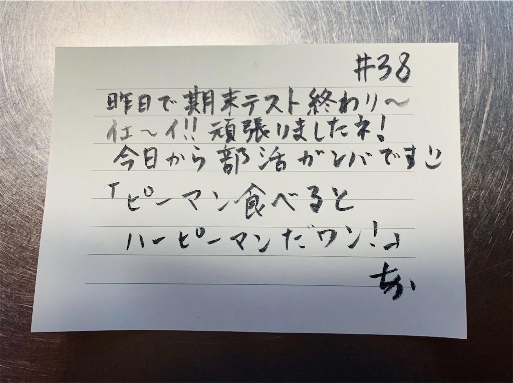 f:id:shachihokoshisa:20210701131628j:image