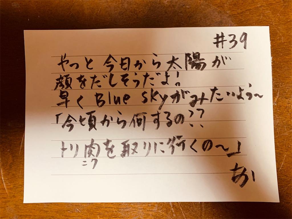 f:id:shachihokoshisa:20210702132034j:image