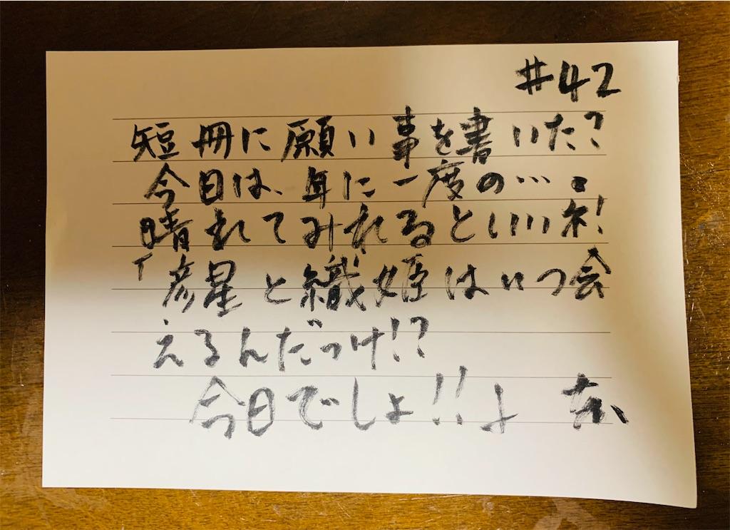 f:id:shachihokoshisa:20210707124501j:image