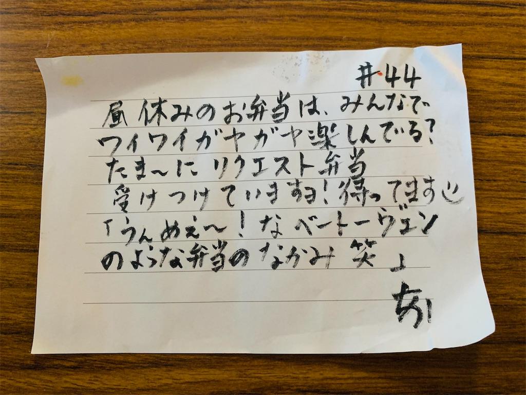 f:id:shachihokoshisa:20210709190212j:image