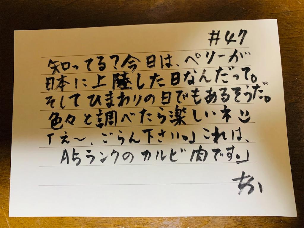 f:id:shachihokoshisa:20210714091335j:image