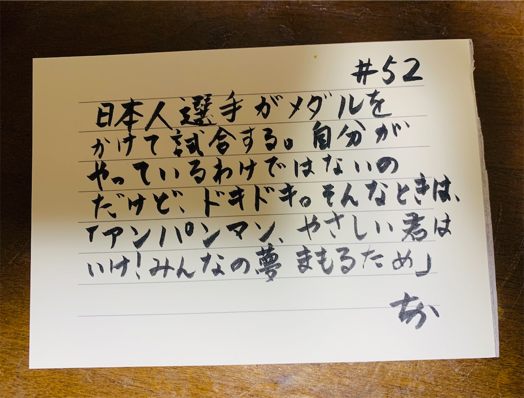 f:id:shachihokoshisa:20210728142323j:image