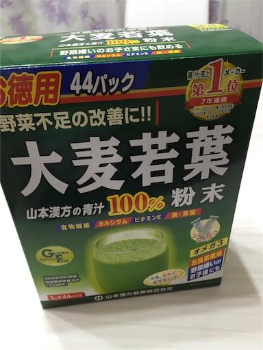 f:id:shachiku-t:20170202021441j:image