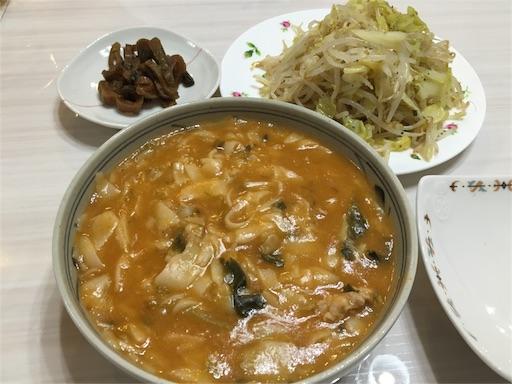 f:id:shachiku-t:20170206234405j:image