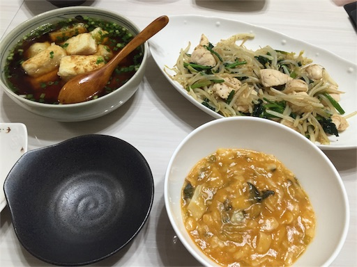 f:id:shachiku-t:20170207235038j:image