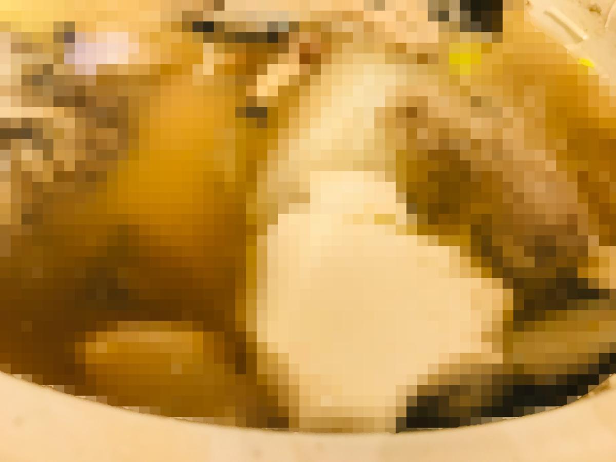 f:id:shachikugohan:20200322115333p:plain