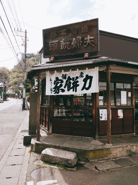 f:id:shachikuhaha:20170408231451j:image