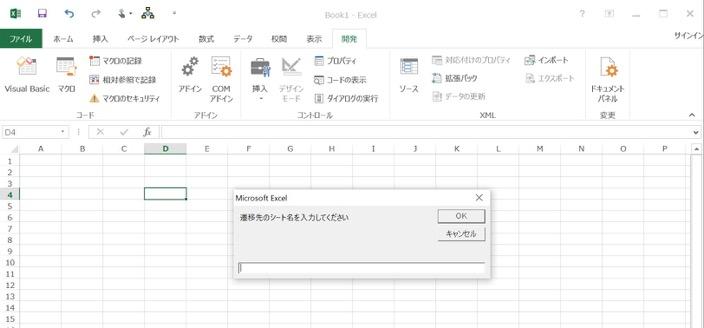 f:id:shachikumaru:20170314072033j:plain