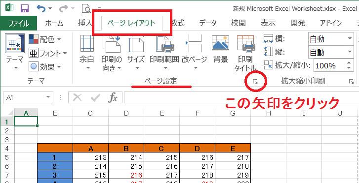 f:id:shachikumaru:20170314205528j:plain