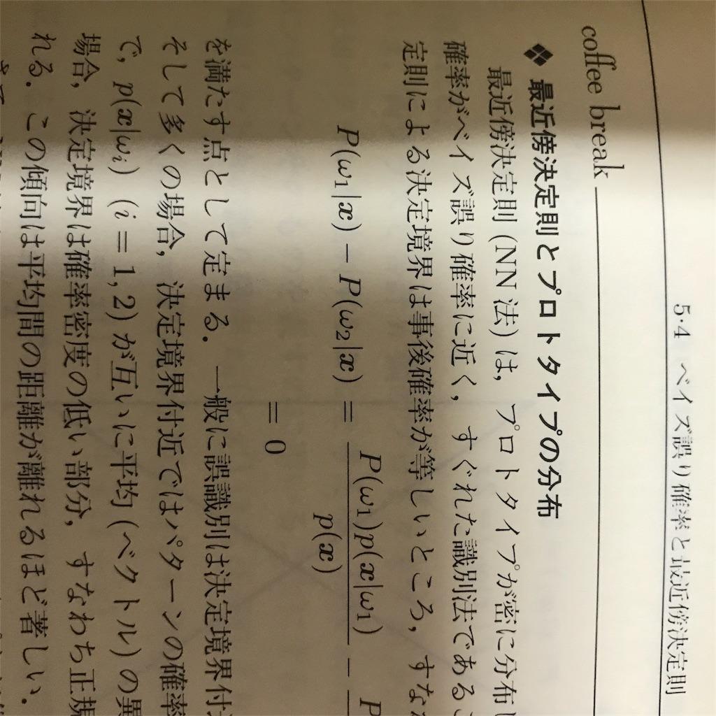 f:id:shadow-worker-online:20170811024323j:image