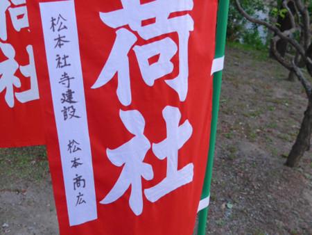 f:id:shajimatsu:20180413175032j:image