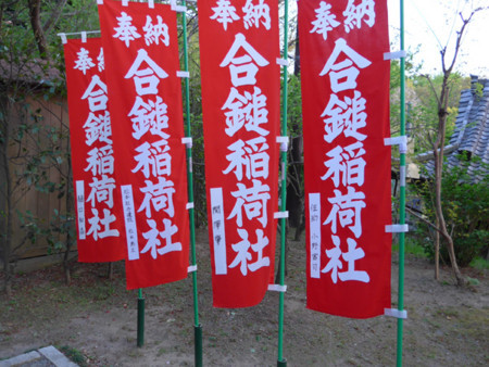 f:id:shajimatsu:20180413175041j:image
