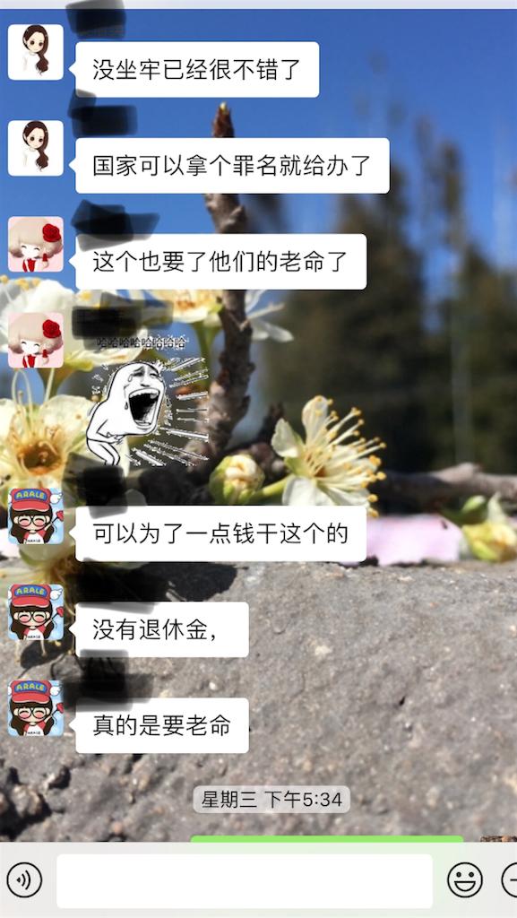 f:id:shakainomadokara:20190908005925p:image