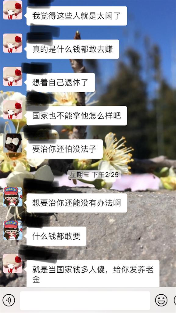 f:id:shakainomadokara:20190908005933p:image