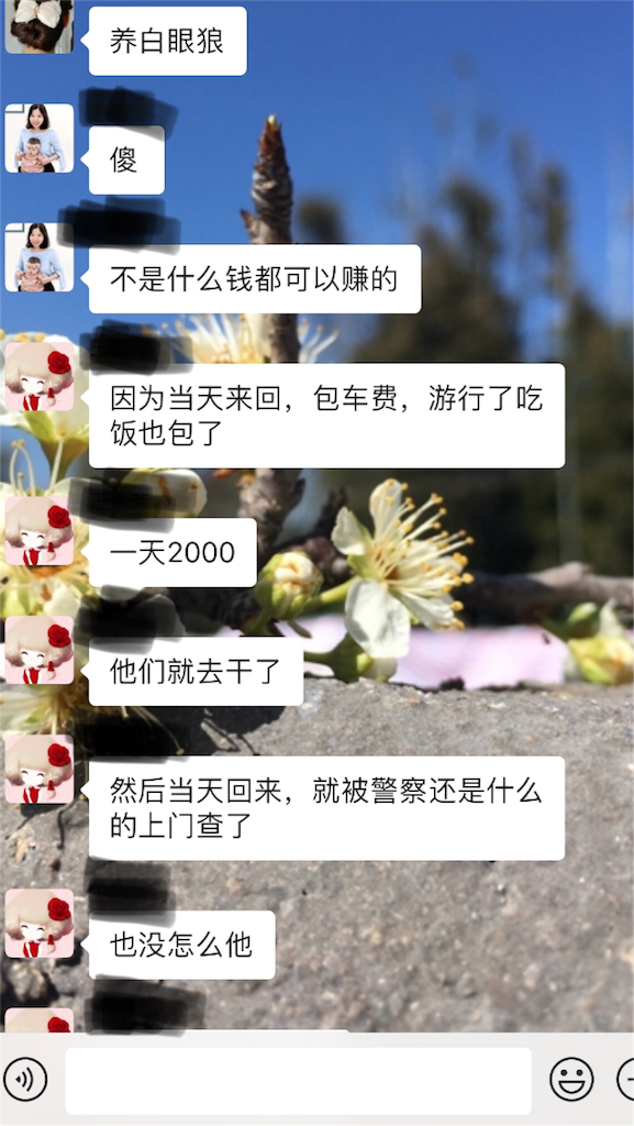 f:id:shakainomadokara:20190908010048p:image