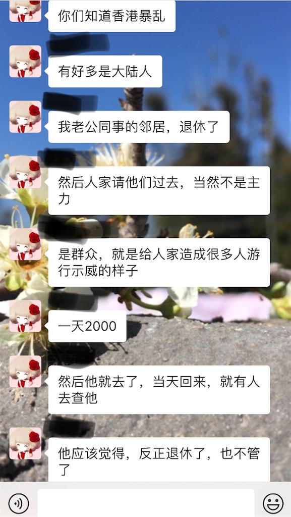 f:id:shakainomadokara:20190908010055p:image